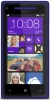 Смартфон HTC Windows Phone 8X California Blue