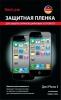 ������ �������� Red Line ��� Samsung Galaxy Win GT-I8552