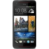 Смартфон HTC Butterfly S Grey