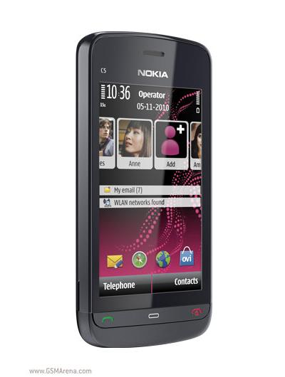Nokia им 5 smsdevojke - ef395