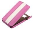 Чехол книжка для HTC Desire 600 Dual Sim UpCase сиренево-белый