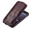 Чехол книжка для Samsung Galaxy Express 2 Abilita фиолетовый крокодил