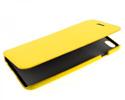 Чехол книжка для HTC Desire 600 Dual Sim UpCase желтый боковой