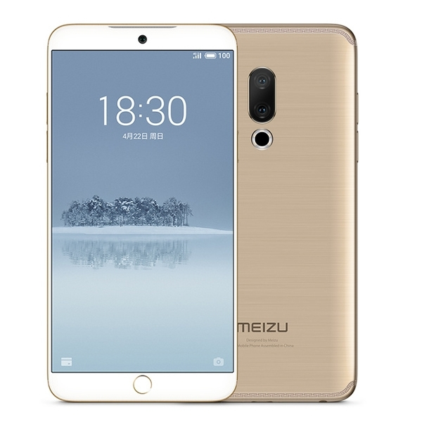Meizu 15 4 64Gb Gold
