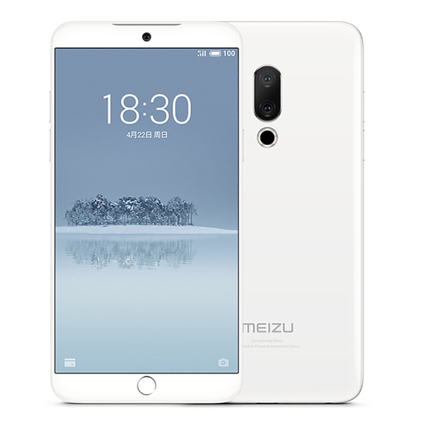 Meizu 15 4 64Gb M881H White