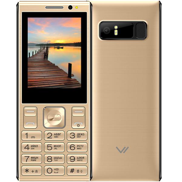 Vertex D536 Gold