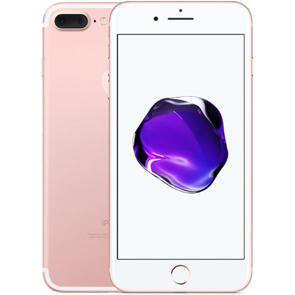 Купить со скидкой Мобильный телефон Apple