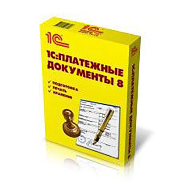 Программное обеспечение 1С ПО Платежные документы 8 4601546043726