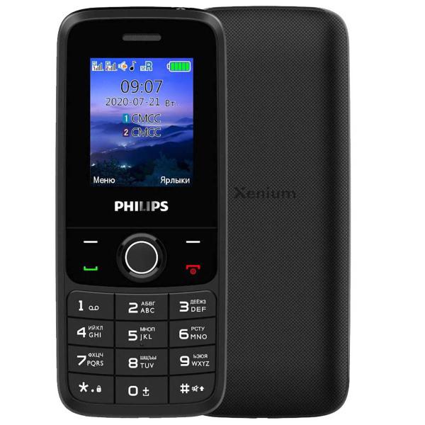 Фото - Телефон Philips Xenium E117 Dark Grey сотовый телефон philips e218 xenium dark grey