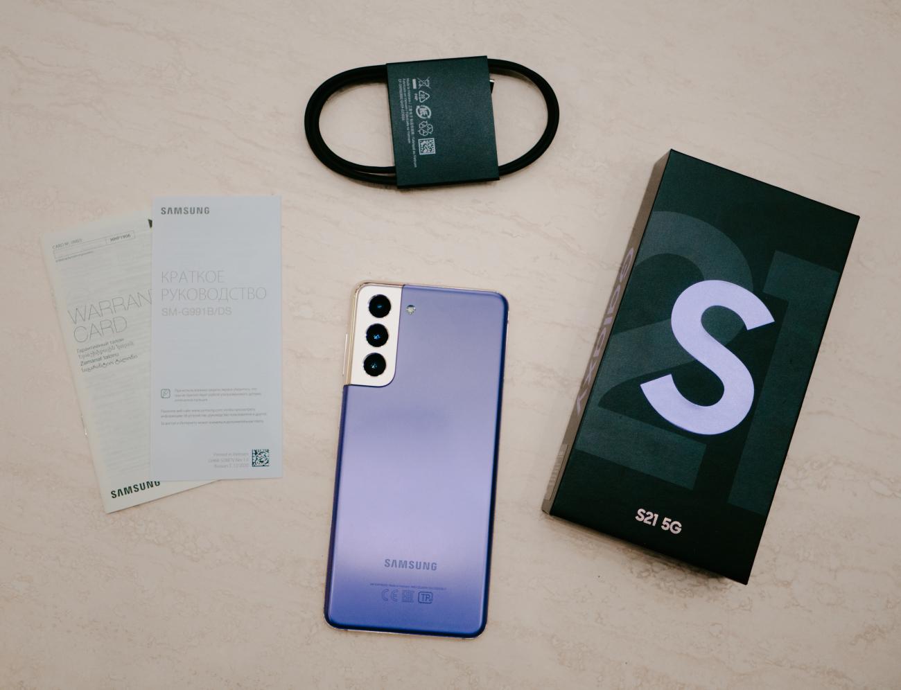 Samsung Galaxy S21 5G 8 128Gb Phantom Grey