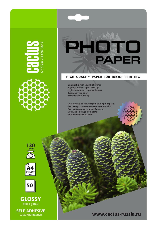 Фото - Фотобумага Cactus CS-GSA413050 A4 130г м2 50л. глянцевое самоклей. для струйной печати бумага cactus cs gsa413020 cs ga413020 а4 130г кв м глянцевая 20л