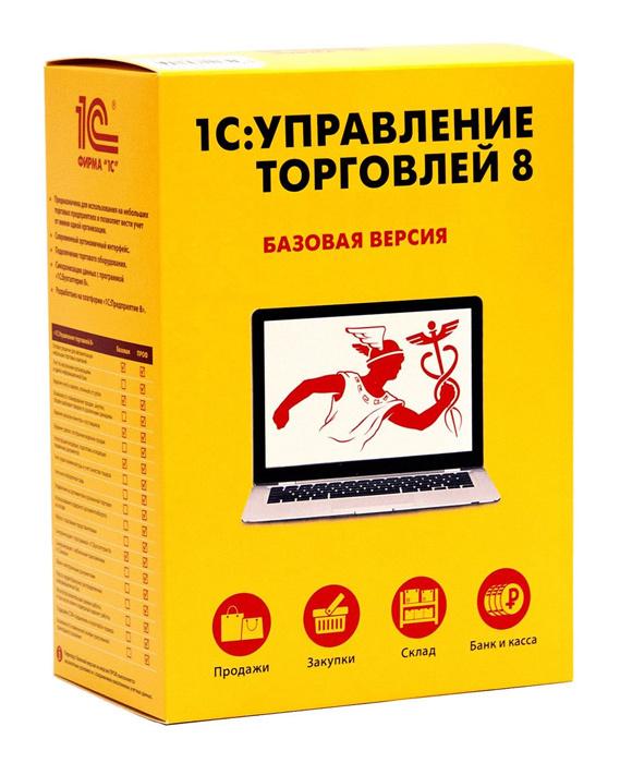 Программное обеспечение 1С ПО Управление торговлей 8 Базовая версия (4601546113498)