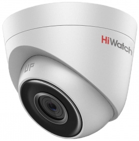 Видеокамера IP Hikvision HiWatch DS-I253 4мм Белая видеокамера ip hikvision hiwatch ds i250 1080p 6 мм белый