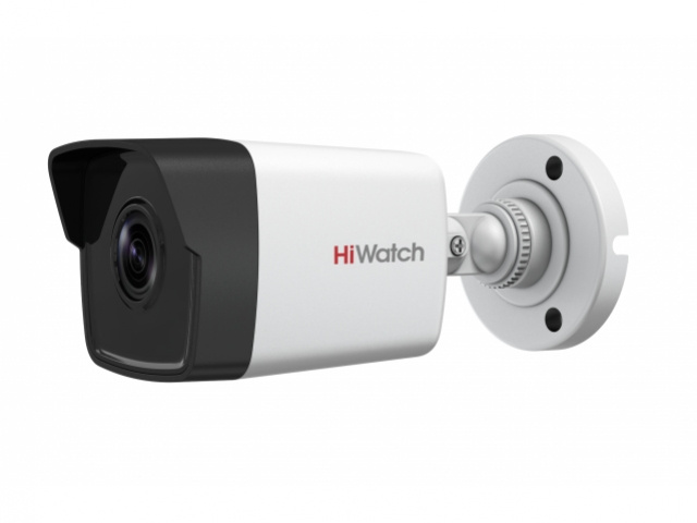 Видеокамера IP Hikvision HiWatch DS I450 6 6мм Белая видеокамера ip hikvision hiwatch ds i250 1080p 6 мм белый