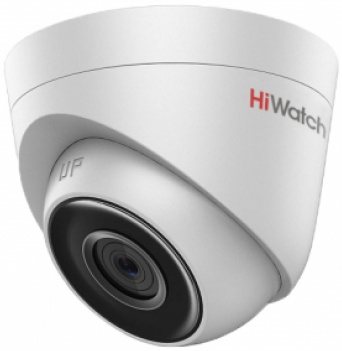 Видеокамера IP Hikvision HiWatch DS-I453 4мм Белая видеокамера ip hikvision hiwatch ds i250 1080p 6 мм белый