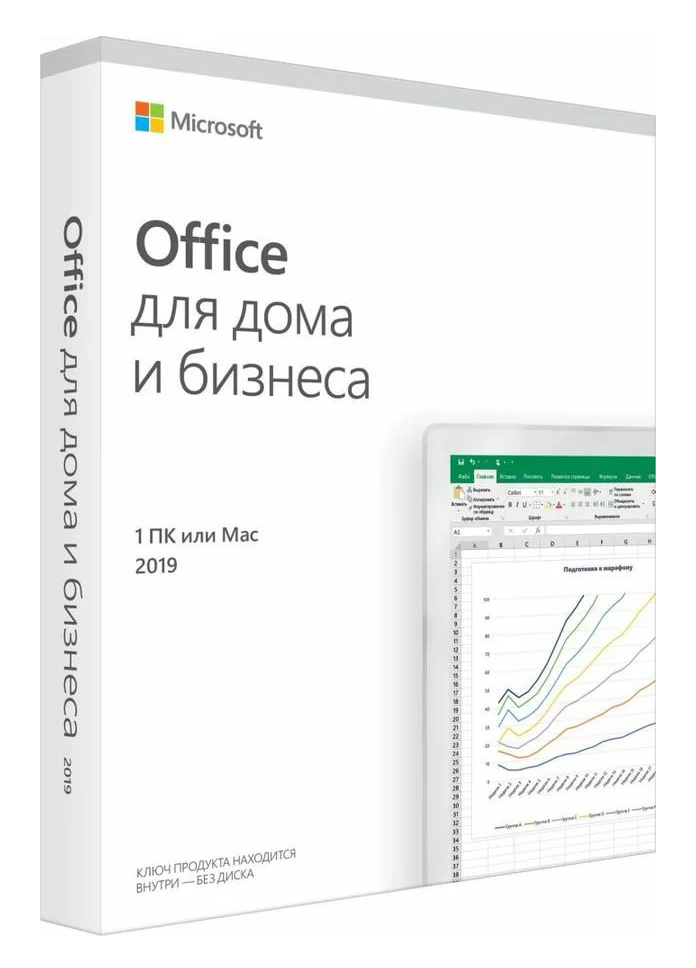 Программное обеспечение Microsoft ПО Office Home and Business 2019 Rus Only Medialess P6 (T5D-03361)