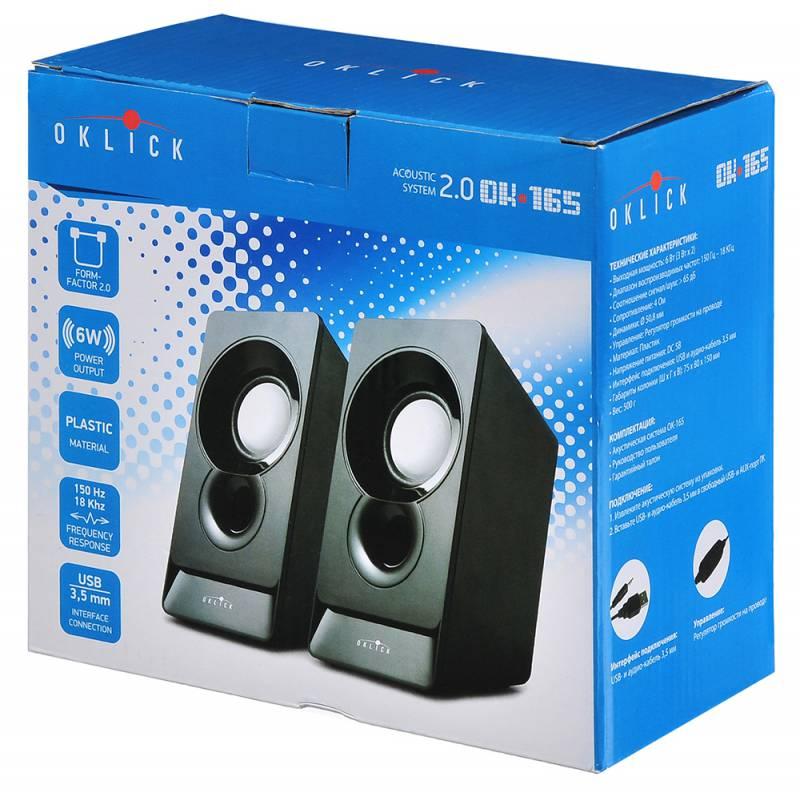 Компьютерная акустика Oklick OK-165 Черная
