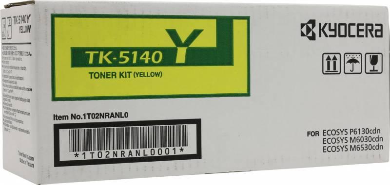 Картридж лазерный Kyocera 1T02NRANL0 TK-5140Y желтый (5000стр.) для Ecosys M6030cdn M6530cdn P6130cdn мфу kyocera ecosys m2235dn