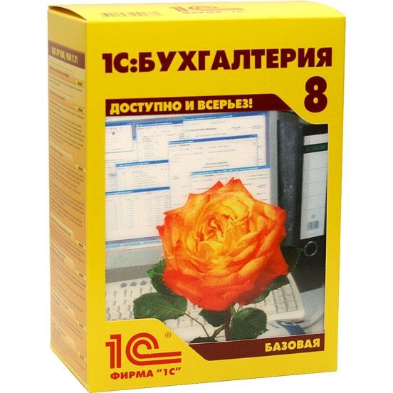 Программное обеспечение 1С ПО Бухгалтерия 8 Базовая версия 4601546041661
