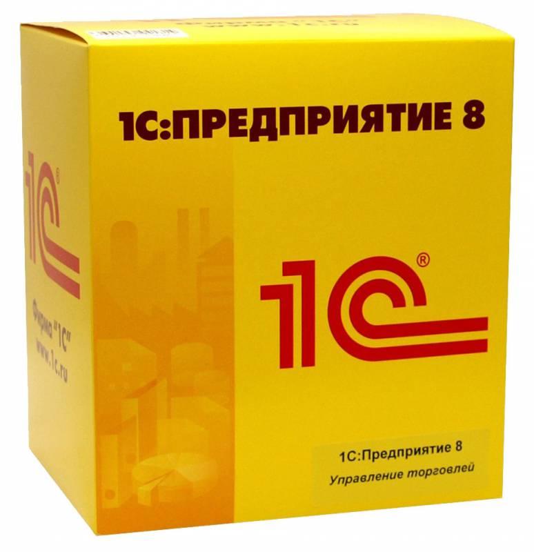 Программное обеспечение 1С ПО Управление торговлей 8 Базовая версия 4601546044440