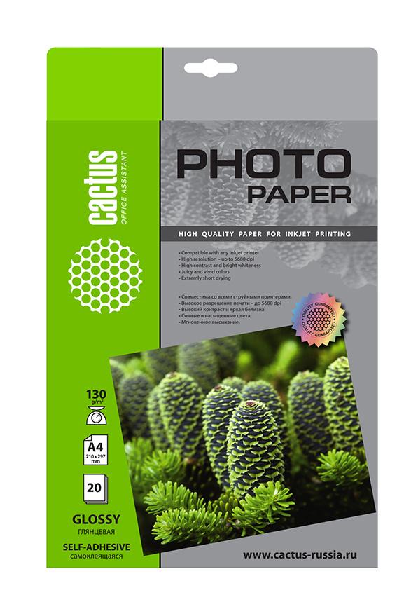 Фото - Фотобумага Cactus CS-GSA413020 A4 130г м2 20л. глянцевое самоклей. для струйной печати бумага cactus cs gsa413020 cs ga413020 а4 130г кв м глянцевая 20л