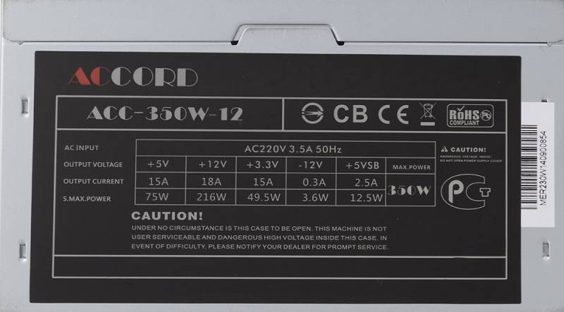 Блок питания Accord ATX 350W (ACC-350W-12) блок питания accord atx 450w acc 450 12