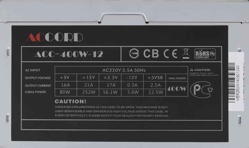 Блок питания Accord ATX 400W (ACC-400-12) блок питания accord atx 450w acc 450 12