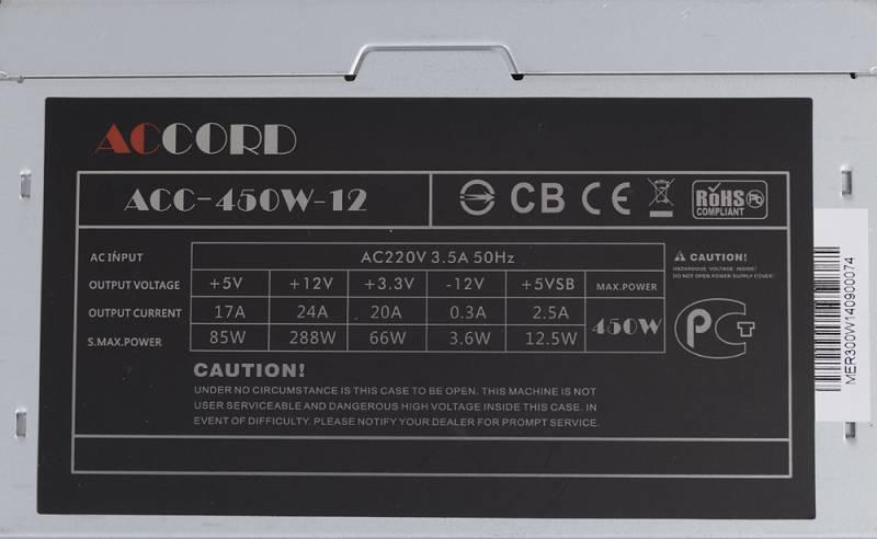 Блок питания Accord ATX 450W (ACC-450-12) блок питания accord atx 450w acc 450 12