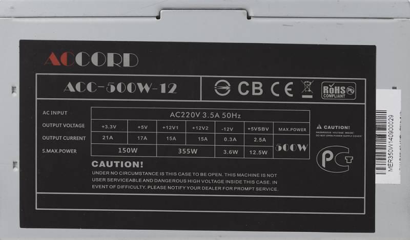 Блок питания Accord ATX 500W (ACC-500W-12) блок питания winard 500w 500wa silver