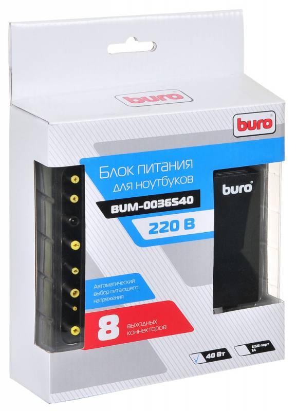 Фото - Блок питания Buro BUM-0036S40 40W адаптер питания buro bum 0061a40 40вт